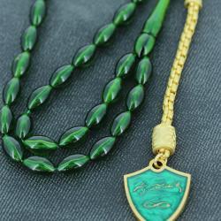 Atatürk İmza İmameli Yeni Siyah Koyu Yeşil Renk Arpa Kesim Sıkma Toz Kehribar Tesbih TSH826