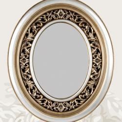 M 1638 G Ayna Eskitme Boyalı Oymalı Oval