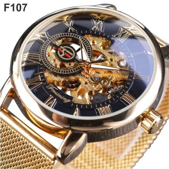 Forsining Gümüş Mekanik İskelet Kurmalı Erkek Kol Saati  FS001