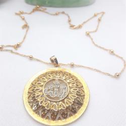 Altın Kaplama ve Taşlı ALLAH Yazılı Kolye - KL009