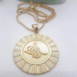 Altın Kaplama Tuğra Kolye - KL017