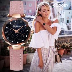 Sade Sade Bayan Kol Saati Lüks Tasarım Bileklik Hediyeli Saat GG003
